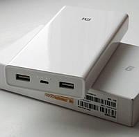 Внешний Аккумулятор Xiaomi Mi Power Bank 20000mAh White