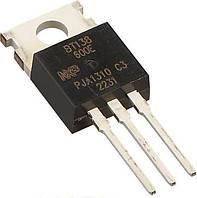 Симистор BT138-600E TO220 600В 12А