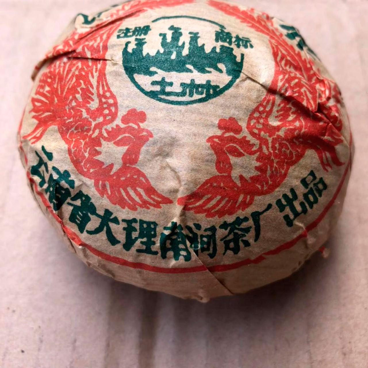 Шен пуер Юнань, зелений, 357 грам
