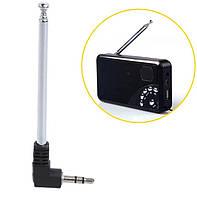 Антена Телескопічна 3.5 мм FM TV для Телефону Приймача Радіо