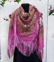 Народный платок Людмила 135х135 см розовый