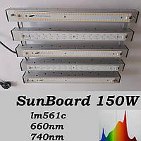 Led фитосветильник для растений GrowSvitlo ,150 Вт, Samsung lm561c+Epistar 660nm+ИК