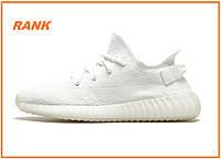 Кросівки жіночі Adidas Yеezy Boost 350 в стилі Адідас Ізі Буст 350 білі