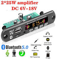 25Wx2 Усилитель Bluetooth 5.0 Декодер Приемник MP3 WAV APE FLAC USB 50Вт