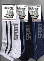 """Демисезонные спортивные носки мужские """"BALANCE"""" 40-45р НМД-169"""