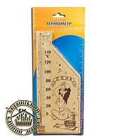 Термометр для бани (ТС исп. 5, №3)