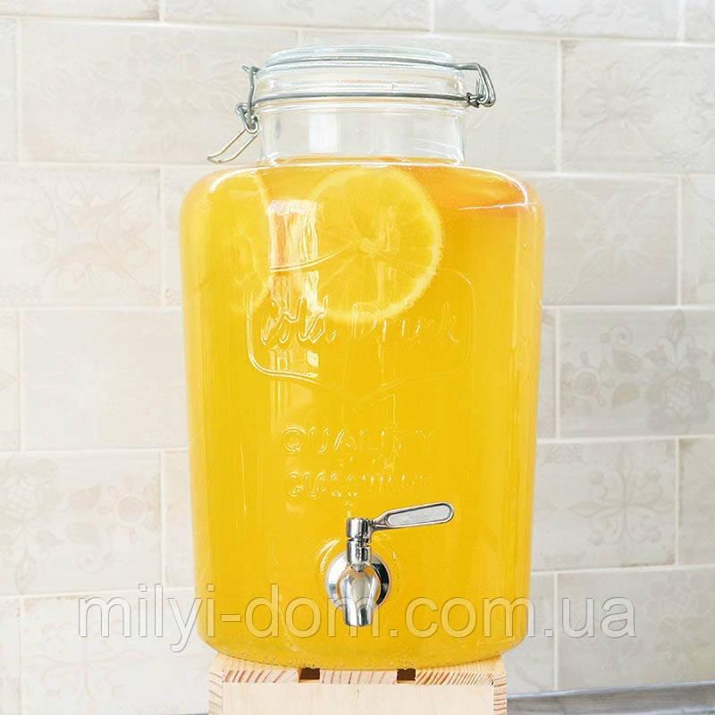 Лимонадник  Cold Drink 7.6л, (лимонадник, диспенсер, металический кран)