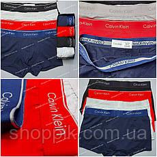 Комплект мужских трусов боксеров Calvin Klein трусы боксеры 4 штуки, фото 2
