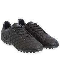 Распродажа! Сороконожки футбольные взрослые мужские DIFENO Черные (СПО 180720-3) 44 размер, 28 см