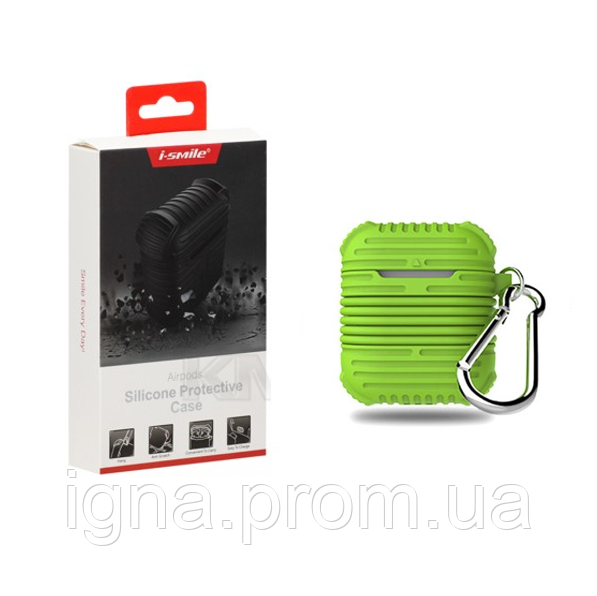 I-Smile Silicone Protective Airpods Case(Green)