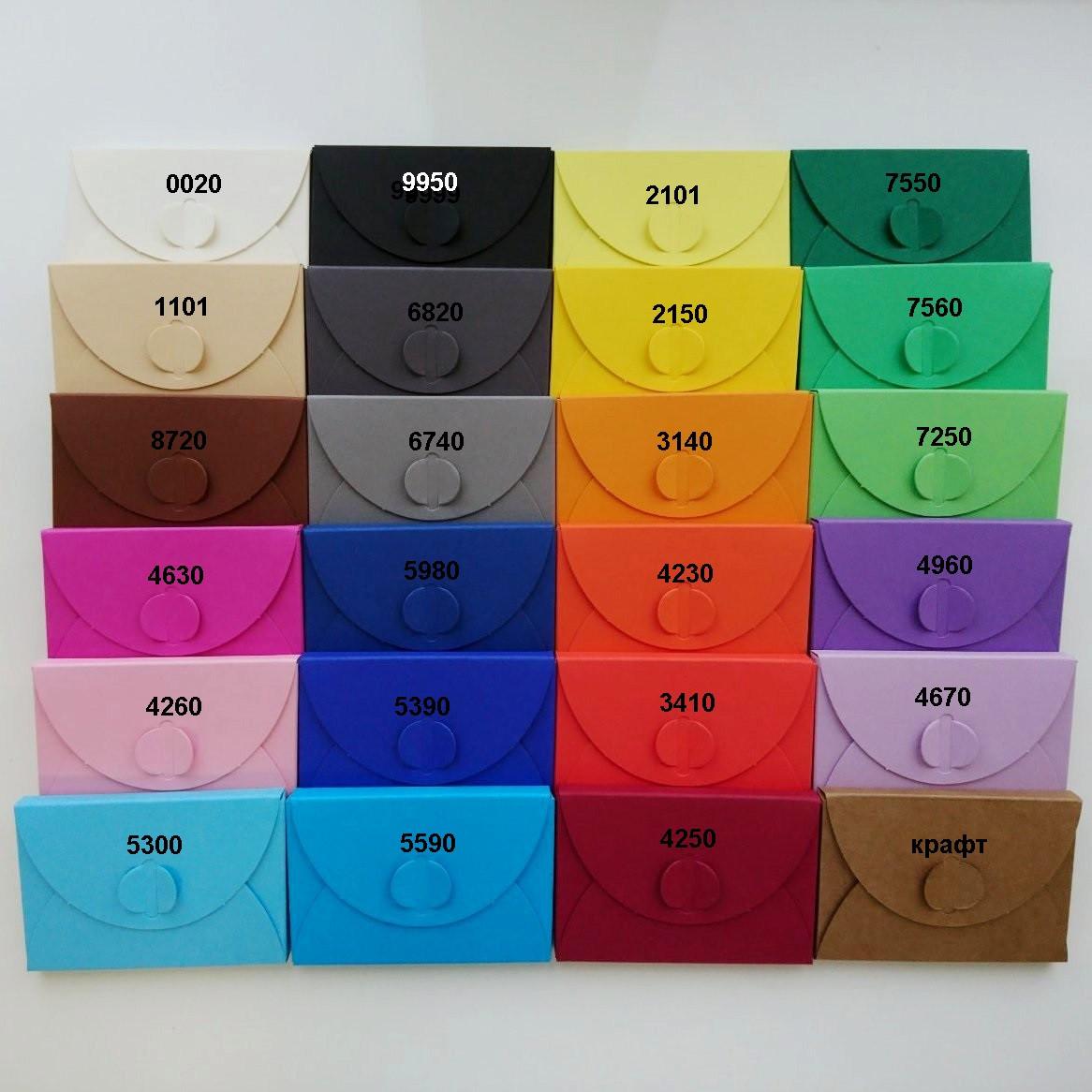 Подарунковий конверт-коробочка 60х90х8 мм з кольорового дизайнерського картону