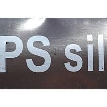 Шланг туман Presto-PS лента Silver Spray длина 100 м, ширина полива 6 м, диаметр 32 мм (501008-7), фото 2