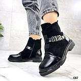 Женские ботинки ДЕМИ черные эко-замш + кожа весна- осень, фото 5