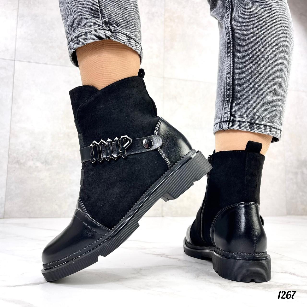 Женские ботинки ДЕМИ черные эко-замш + кожа весна- осень