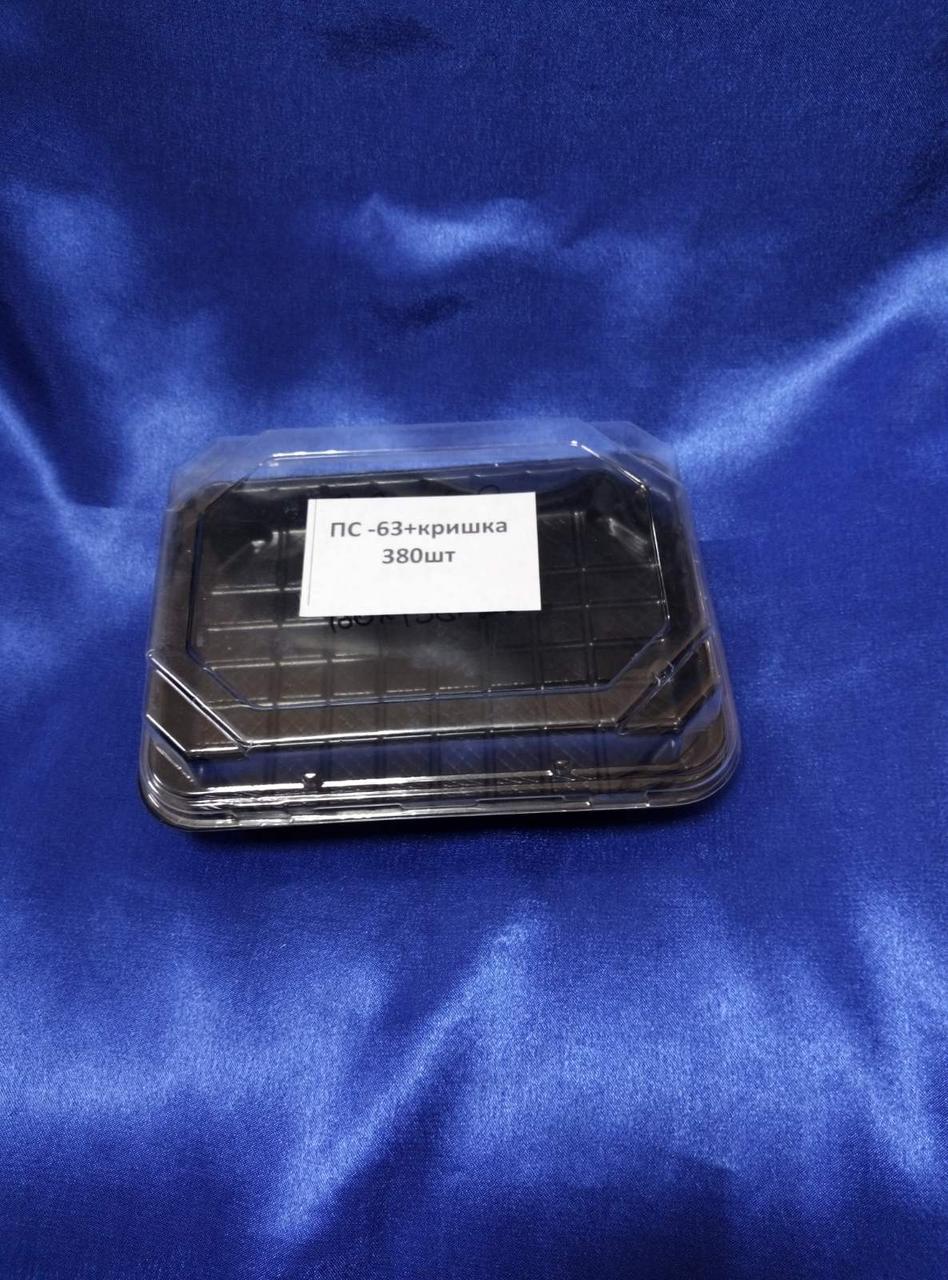 Упаковка для суши  ПС-63 дно+кришка/50 шт