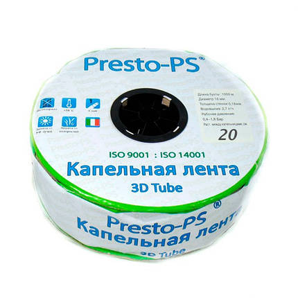 Капельная лента Presto-PS эмиттерная 3D Tube капельницы через 20 см, расход 2.7 л/ч, длина 1000 м (3D-20-1000), фото 2