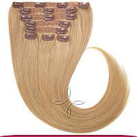 Натуральные европейские волосы на заколках 50 см 140 грамм, Русый светлый №16