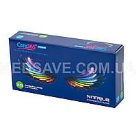 Перчатки нитриловые синие размер XS - Care365 Premium смотровые одноразовые медицинские неопудреные