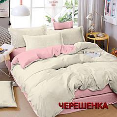 """Ткань для постельного белья Бязь """"Gold"""" Lux однотонная GLbeige&pink (A+B) - (50м+50м)"""