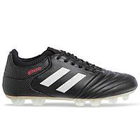 Распродажа! Бутсы-копы футбольные взрослые с носком Difeno RB Черный (СПО 170326B) 41 размер, стелька 26,3 см