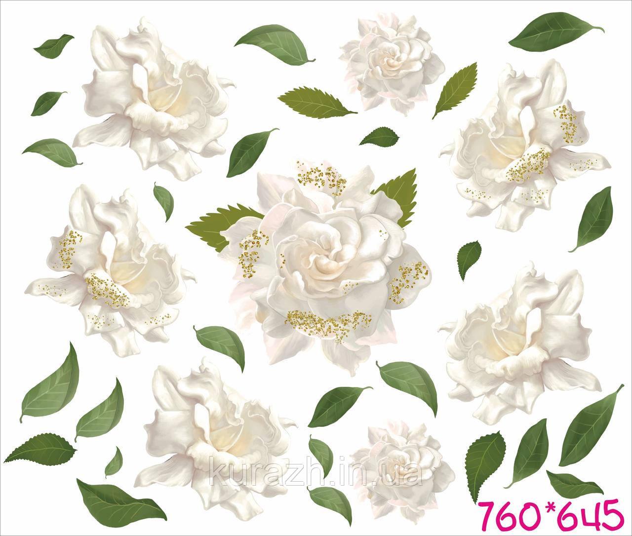 Набір вінілових наклейок «Білі троянди»