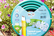Шланг поливочный Presto-PS садовый Simpatico (синий) диаметр 3/4 дюйма, длина 20 м (BLLS 3/4 20), фото 2