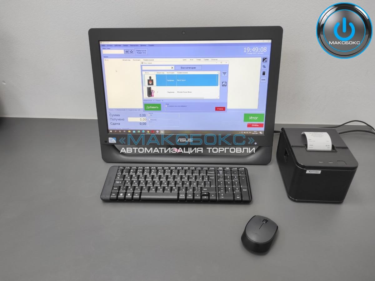 Комплект для автоматизації торгівлі GBS Econom plus