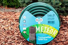 Шланг поливочный Presto-PS садовый Метеор диаметр 3/4 дюйма, длина 30 м (MT 3/4 30), фото 3