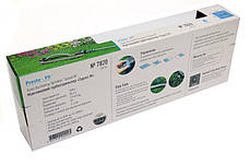 Дождеватель Presto-PS осциллирующий Гарант-М, в упаковке - 1 шт. (7820), фото 3