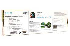 Дождеватель Presto-PS осциллирующий Maestro, в упаковке - 1 шт. (7822), фото 3