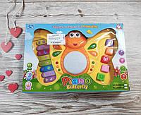 Пианино-бабочка развивающая музыкальная игрушка для малышей