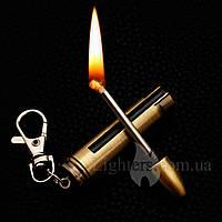 Запальничка бензинова сірник + брелок 33587, фото 1