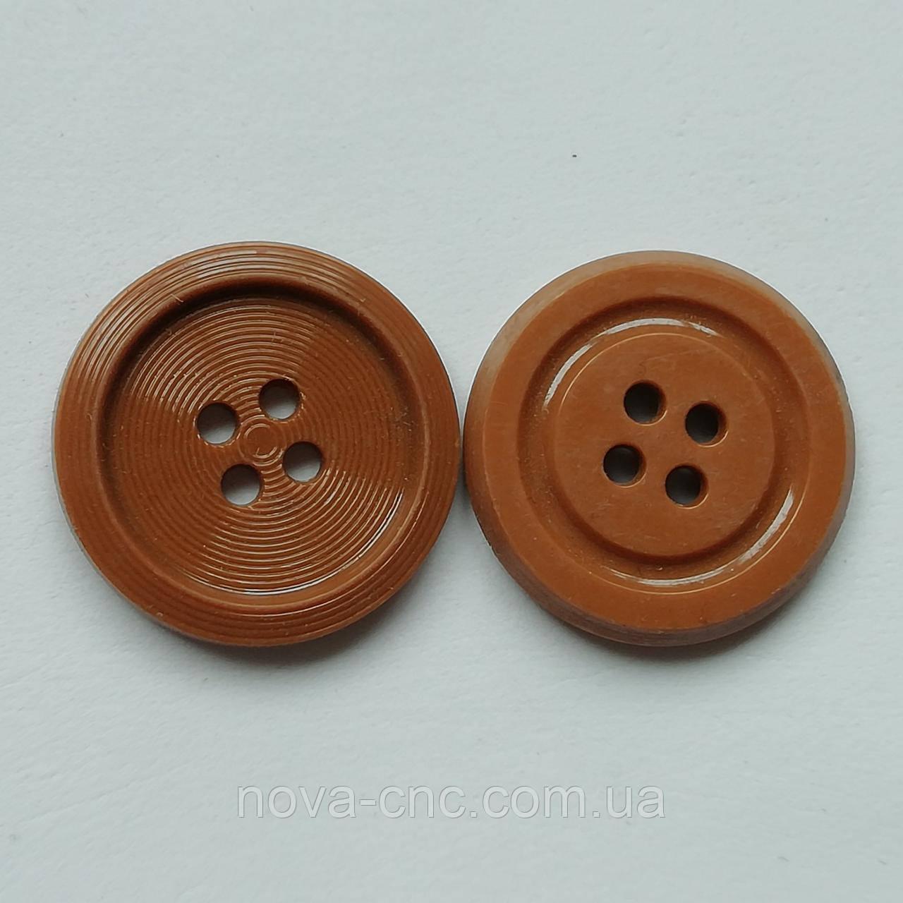 Пуговица пластмассовая 28 мм Цвет рыжевато-коричневый Упаковка примерно 100 штук