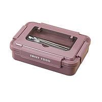 Ланч-бокс из нержавеющей стали Prime Lunch Soprano (розовый)