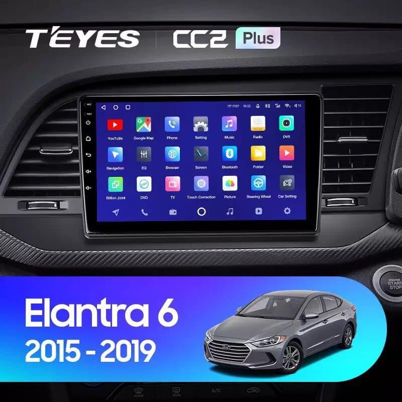 Штатная магнитола TEYES CC2L и CC2 Plus  Hyundai Elantra 6 2015 - 2019