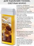 Воск в кассетах для депиляции натуральный Italwax, фото 2