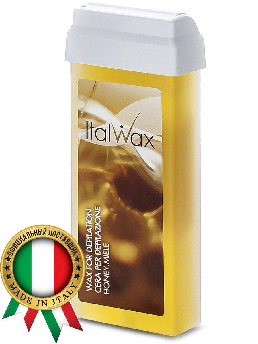 Воск в кассетах для депиляции натуральный Italwax