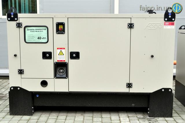дизель генератор Fogo FM-40 ACG