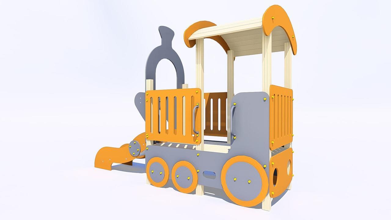 Дитяче ігрове обладнання «Паровозик з гіркою»