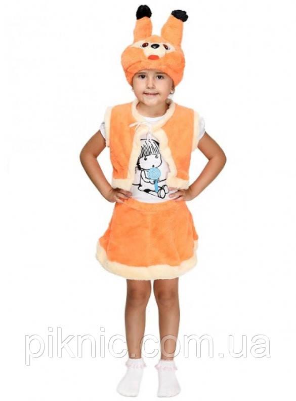 Костюм Белочка для девочки 3,4,5,6 лет. Детский новогодний карнавальный костюм Белка 342