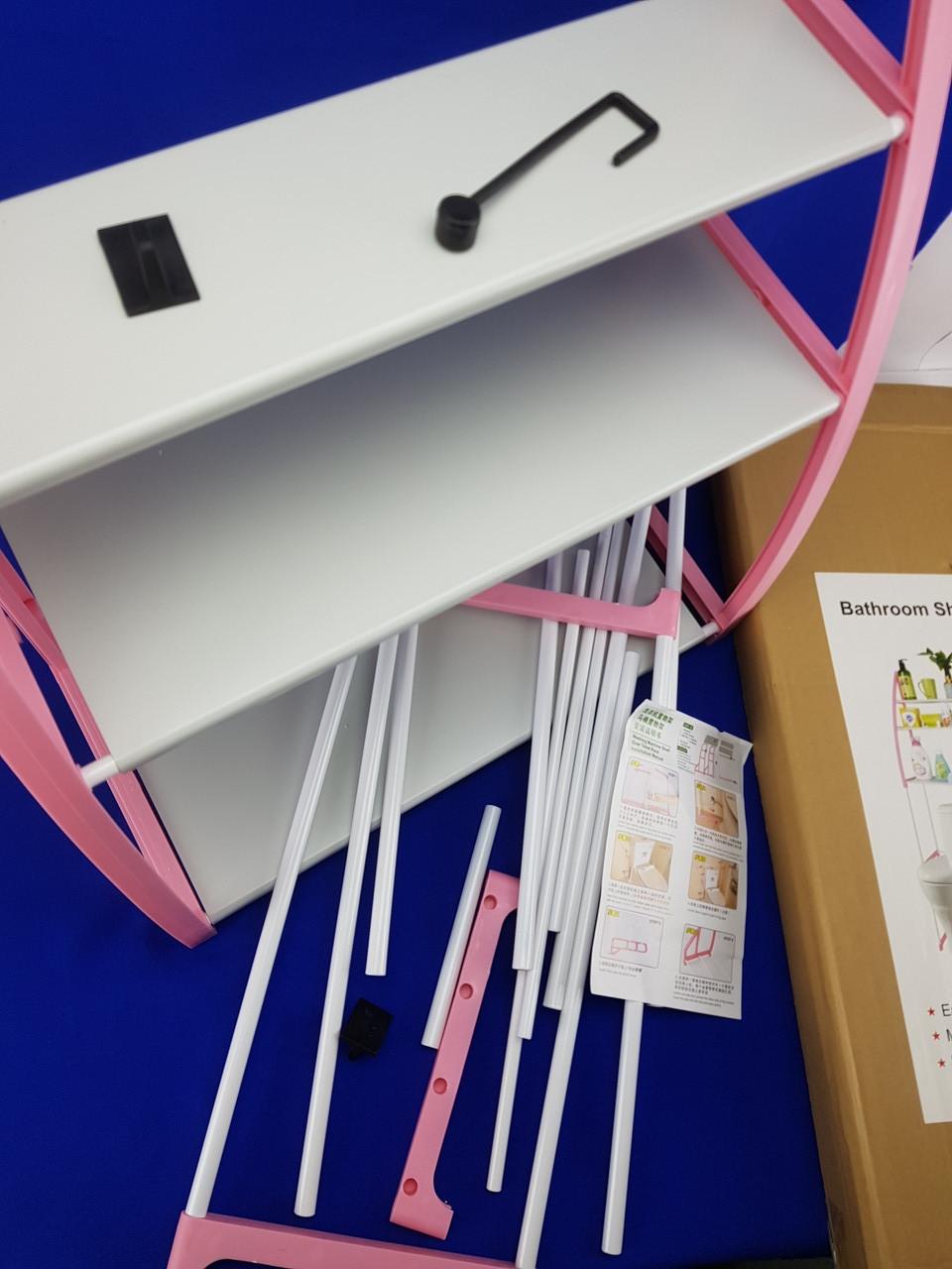 Полки напольные над унитазом (розовая) Washing Machine Storage Rack
