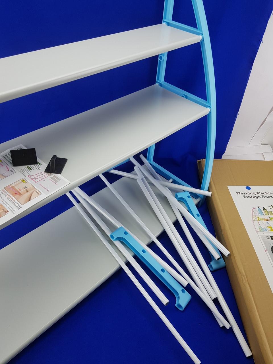 Полки напольные над стиральной машиной (синяя) Washing Machine Storage Rack
