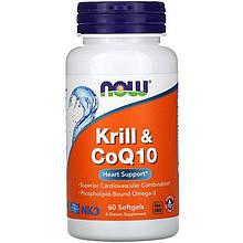 "Масло кріля з коензимом Q10 NOW Foods ""Krill & CoQ10"" омеда-3 (60 гельових капсул)"