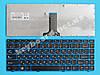 Клавиатура для ноутбука Lenovo Ideapad Z370