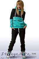 Женский теплый спортивный костюм Конверт черный с бирюзой, фото 1