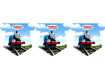 """""""Паравозик Томас"""" - Флажки, 12 флажков."""