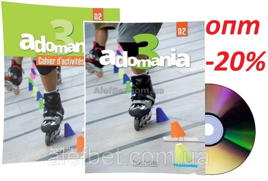 Французский язык / Adomania / Livre+Cahier d'activités. Учебник+Тетрадь (комплект), 3 / Hachette
