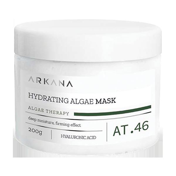 Увлажняющая альгинатная маска Arkana Hydrating Algae Mask  150 г