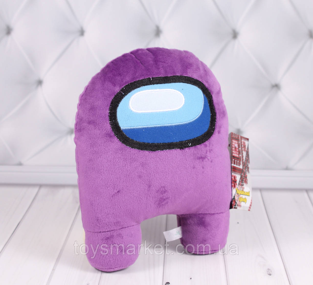 Мягкая игрушка Among us, фиолетовая