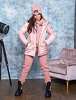 Костюм женский тройка молодежный:куртка,спортивный костюм,шапка цвета пудры